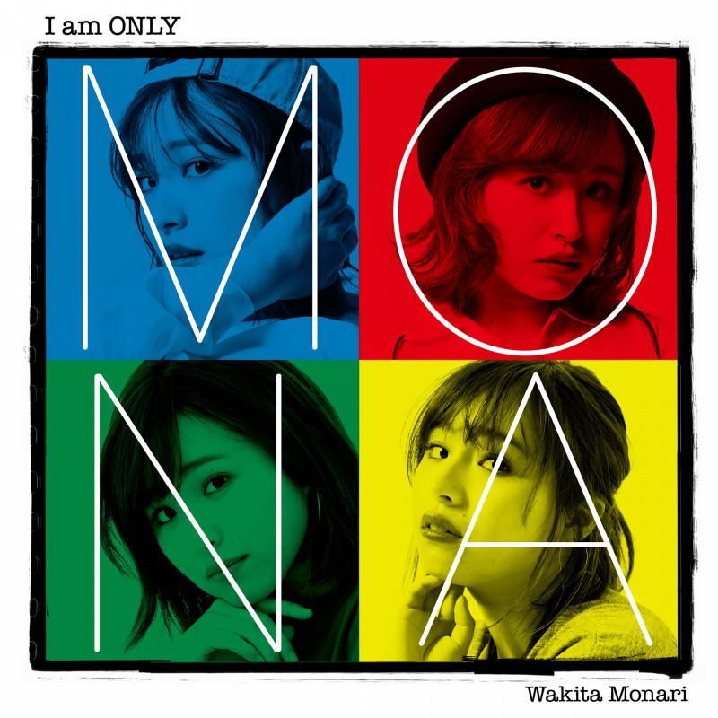 脇田もなり I am ONLY