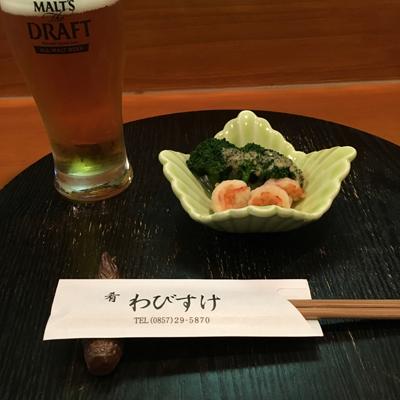wabisuke_201702_2