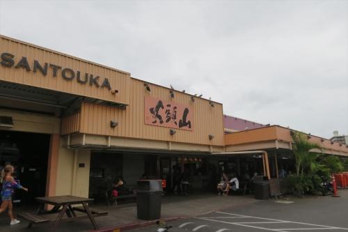 山頭火ハワイ店 (1)_R