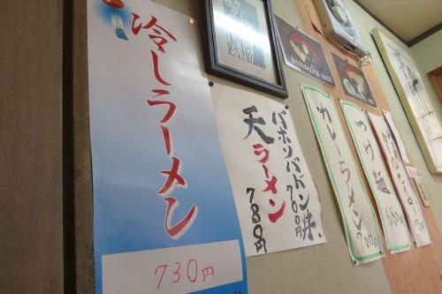 三徳㉟ (1)_R