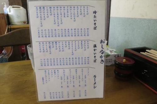 三徳㉟ (2)_R