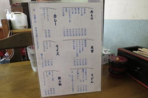 三徳㉟ (3)_R