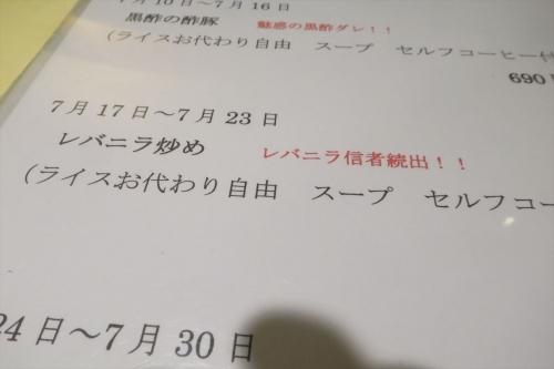 SABUROKU② (2)_R