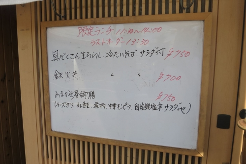 はらこ④ (2)_R
