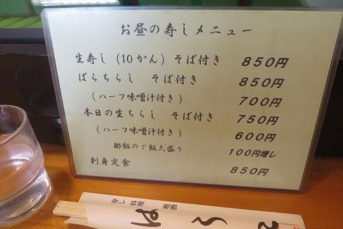 はらこ④ (3)_R