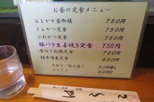 はらこ④ (4)_R