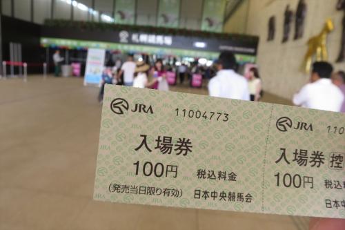 201707札幌競馬 (62)