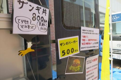 201707札幌競馬 (66)