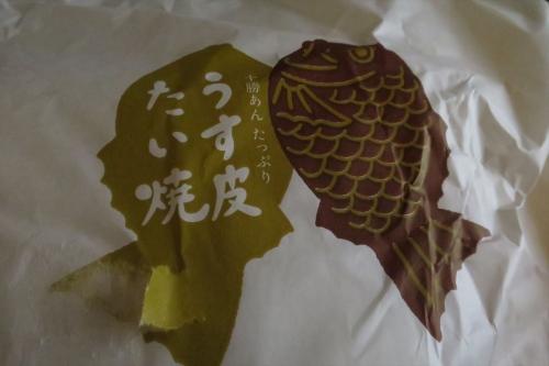 サザエ食品2017 (5)