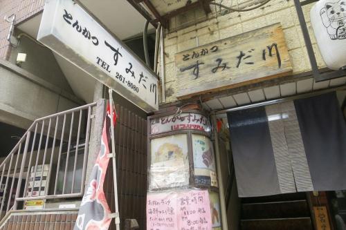 すみだ川③ (1)_R