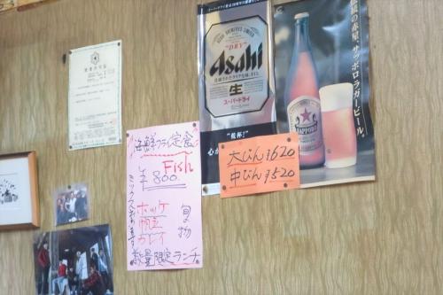 すみだ川③ (4)_R