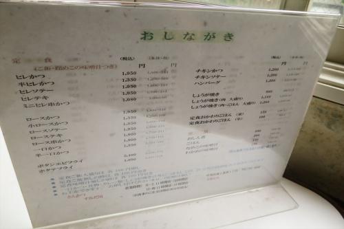 すみだ川③ (5)_R
