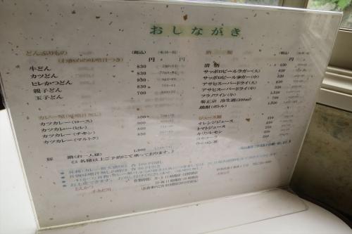 すみだ川③ (6)_R