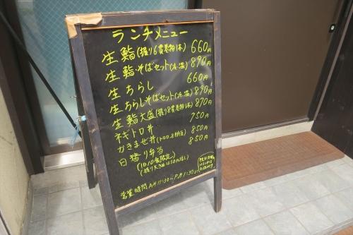 ほし② (2)_R