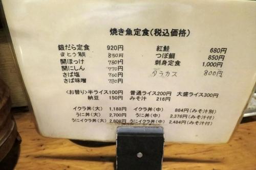 こふじ② (4)_R
