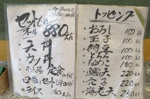 大山⑪ (5)_R
