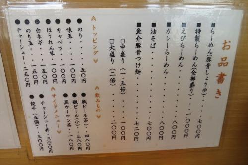 三元㉘ (2)_R