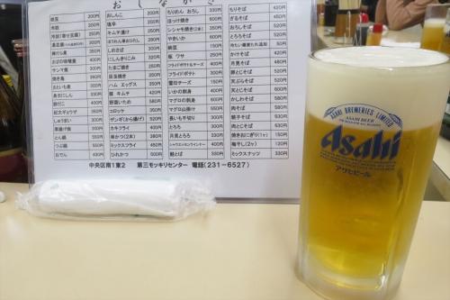 第三モッキリセンター② (5)_R