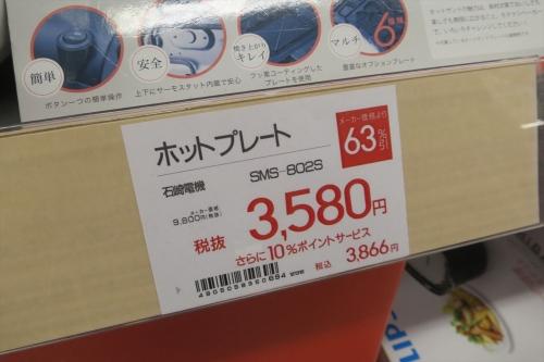 ホットサンドメーカー価格