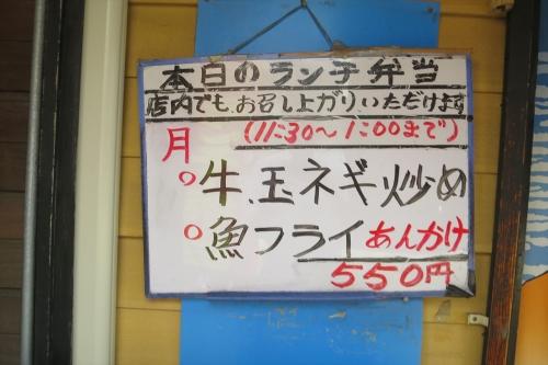 花車⑨ (1)_R