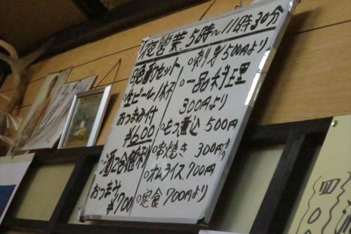 花車⑨ (3)_R