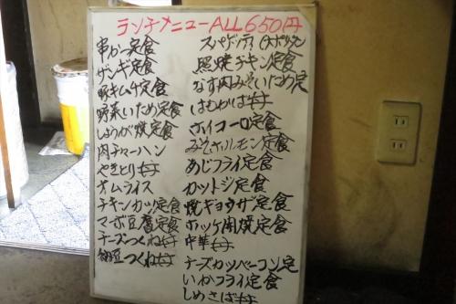 七福⑧ (3)