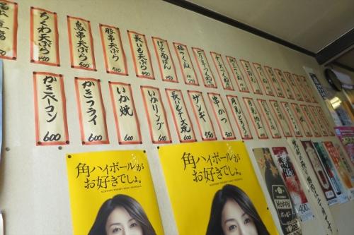 七福⑧ (4)