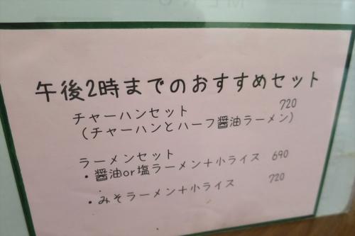 珍萬⑨ (5)_R