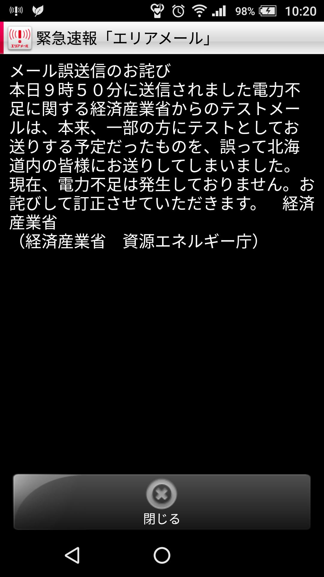 Screenshot_20170809-102003.png