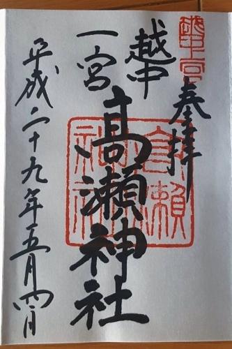 20170608_175956.jpg