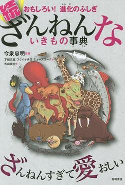 book170715.jpg