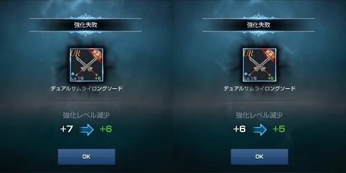 ファイル 2017-09-09 11 19 13