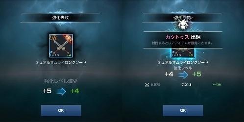 ファイル 2017-09-09 11 19 34
