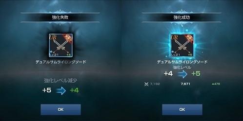 ファイル 2017-09-10 0 28 13
