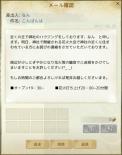 ScreenShot1427.jpg
