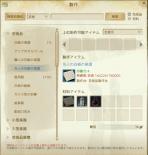 ScreenShot1488.jpg