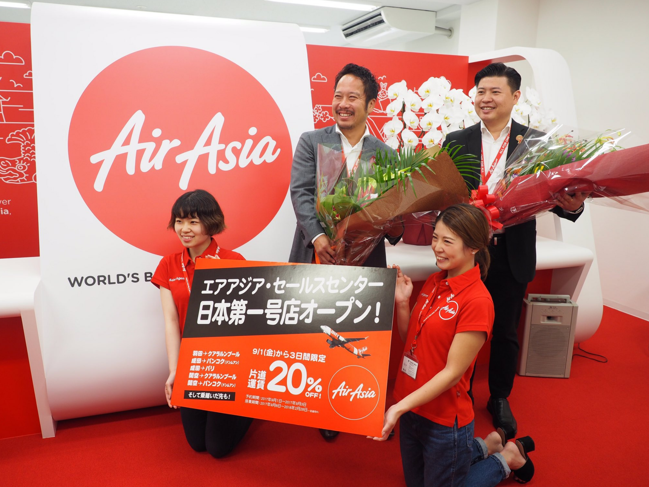 airasiacnter.png