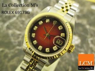 ROLEX 69173G
