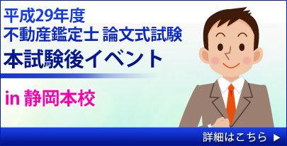 superbnr_kanteishi_170724.jpg