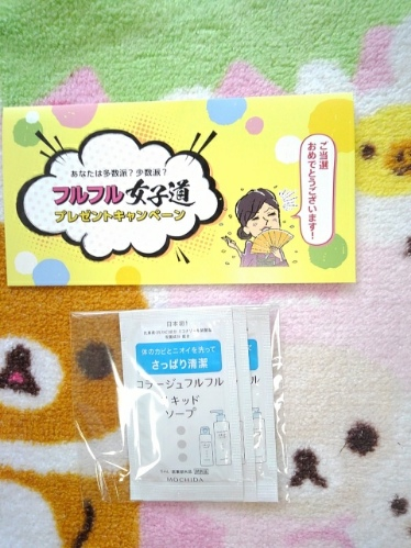 moblog_1134d946.jpg