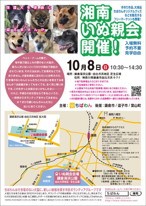 syonan39_poster.jpg