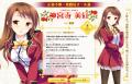 『お嬢様は素直になれない』公式サイト キャラクター:神宮寺 美紅