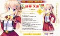 『お嬢様は素直になれない』公式サイト キャラクター:緋神 久遠