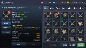 3w0Rov5.jpg