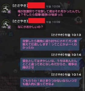 4DQceNf.jpg