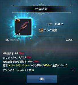DJN0dPNUEAE_O11.jpg