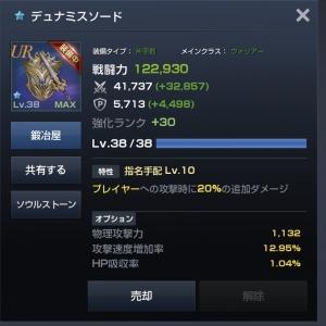 Hg17R1K.jpg
