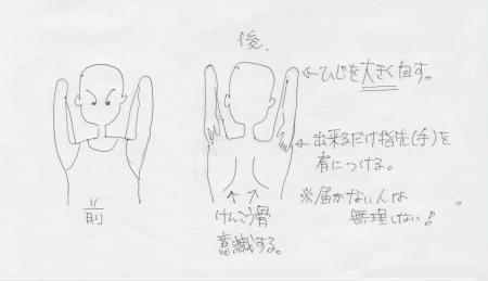 katamawashi_convert_20170724131814.jpeg