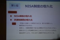 10_nisaIMG_2658.jpg