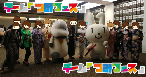 Team_つみフェス